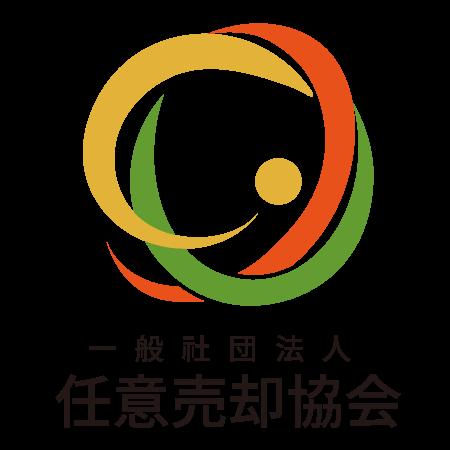 一般社団法人任意売却協会-logo